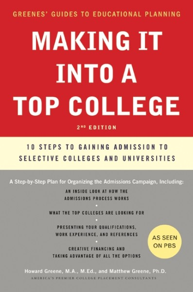 College application essay pay 10 steps download